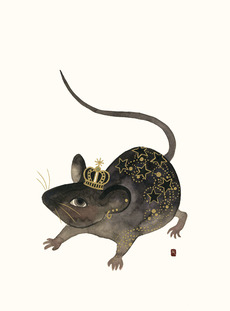 Golden Rat