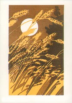 Wheat Moon