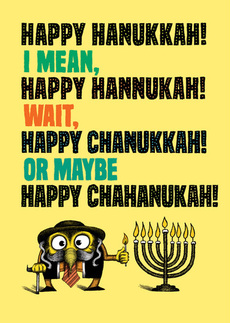 Happy Hannukah?