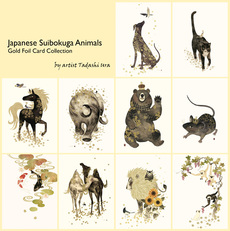 Suibokuga Animals Gold Foil Blank Card Collection
