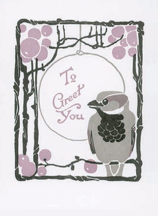 Greet You Bird