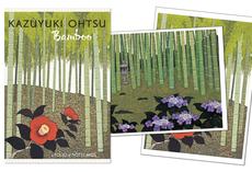 Kazuyuki Ohtsu Bamboo Folio